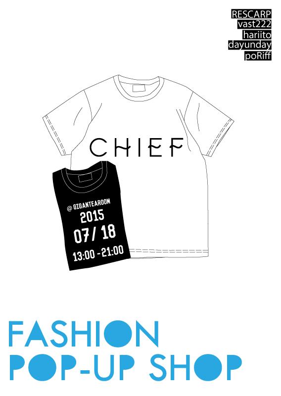 chief-flyer