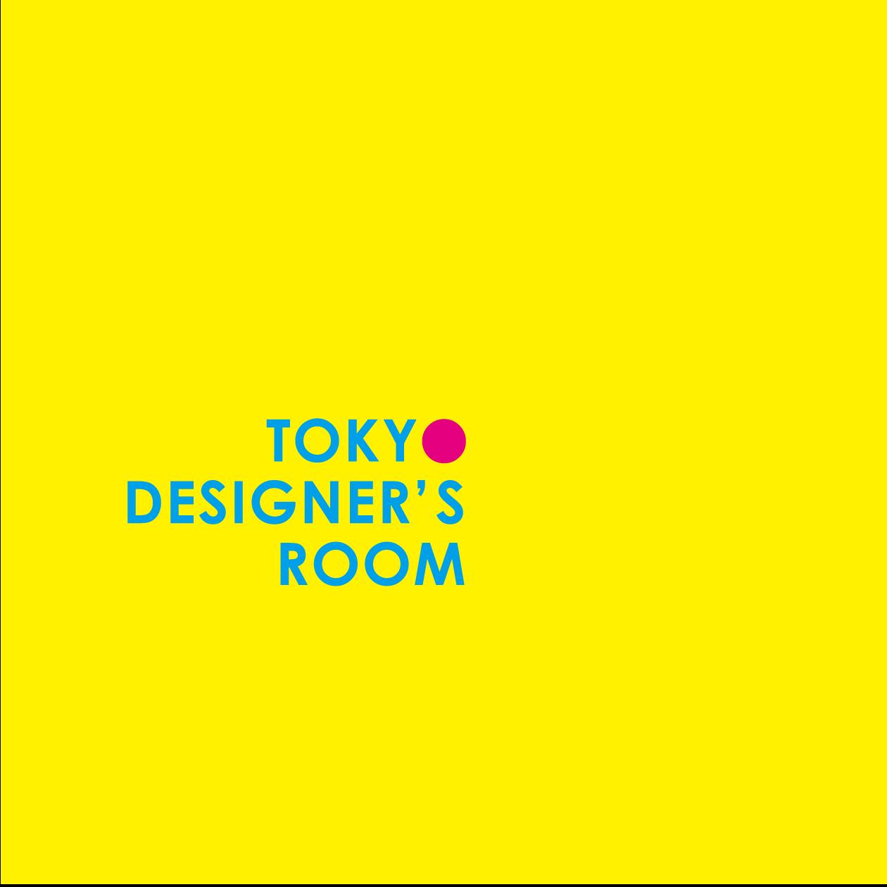 tdr_logo_v